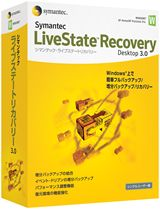 SLSR3DTRBOX.jpg