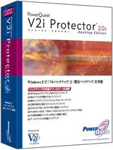 VPE203DRBOX.jpg