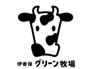 <期間延長>伊香保グリーン牧場、伊香保温泉宿泊で入場無料キャンペーン