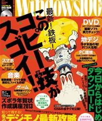 「日本の祝日・修正版」が雑誌に紹介されました